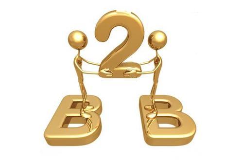 中小企业在B2B网站推广四个需要注意的地方